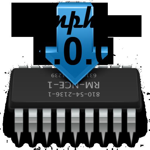 Firmware_Symphony